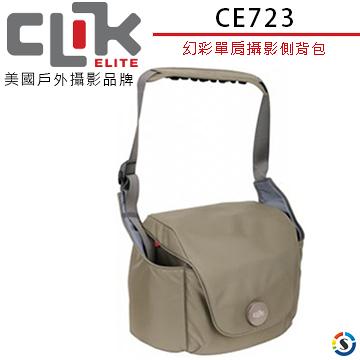 (5折特賣出清) CLIK ELITE CE723 美國戶外攝影品牌 幻彩單肩攝影側背包Magnesian 30(3色可選)