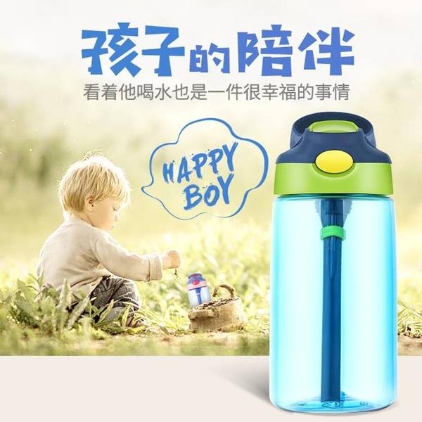 現貨-兒童水杯寶寶吸管杯 送杯套提帶 防漏杯子便攜運動水壺 鴨嘴杯【B065】『蕾漫家』