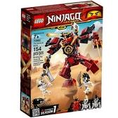 【LEGO 樂高 積木】LT-70665 忍者系列 Ninjigo 武士機械人 The Samurai Mech
