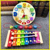 親子玩具 幼兒童嬰兒手敲琴寶寶益智音樂玩具