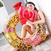 游泳圈成人女加厚可愛充氣兒童女孩浮圈6歲初學腋下圈 DJ8553『毛菇小象』
