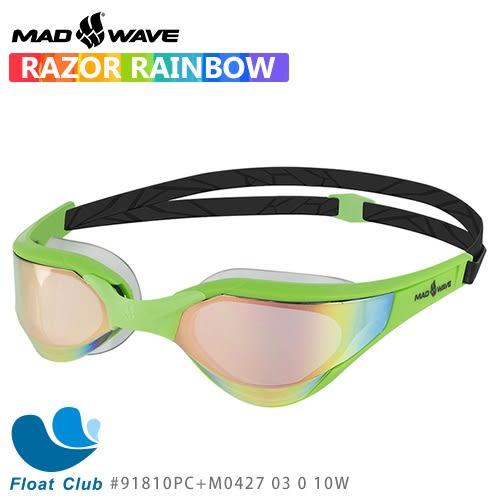 [MADWAVE]俄羅斯邁俄威RAZOR RAINBOW泳鏡-(鍍橘綠)淡灰鍍橘/透明TPR