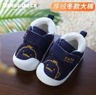 學步鞋 學步鞋男寶寶棉鞋0-1-3歲2女童春季軟底防滑加絨加厚鞋子【快速出貨八折鉅惠】