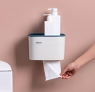 紙巾架寶佳凈衛生間紙巾盒廁所置物架壁掛免...
