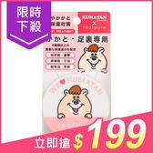 Footpure KUMATAN腿足柔嫩保濕修護霜(50ml)【小三美日】原價$260