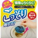 又敗家@日本COGIT浴缸排水口頭髮刷毛過濾器毛髮過濾網920455(清潔不髒手)浴室廁所毛屑防塞