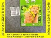 二手書博民逛書店意林罕見2010 02Y458403