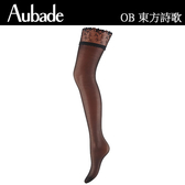 Aubade東方詩歌M-L刺繡褲襪(黑)OB