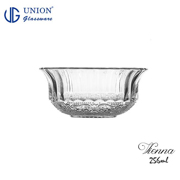 泰國UNION Vienna沙拉碗 玻璃碗 256ml
