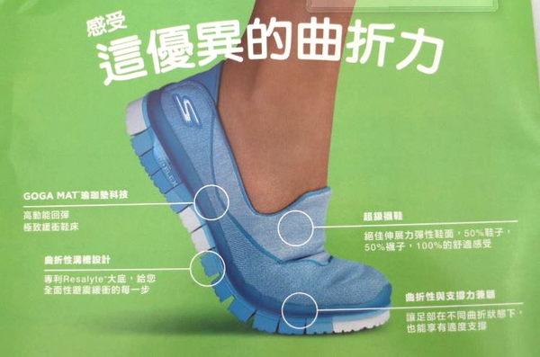 [陽光樂活] SKECHERS (男) 健走系列 GO FLEX WALK - 54010LGLM