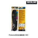 SECOLINO Protector系列抗濕鞋墊503/城市綠洲(運動、鞋墊、跑步)