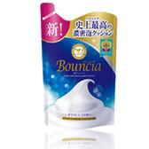 日本牛乳美肌優雅花香保濕沐浴乳補充包  肌膚滑潤細緻