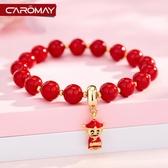 新年喜慶財神串珠紅色手鍊女閨蜜情侶手飾小眾設計簡約手串飾品潮