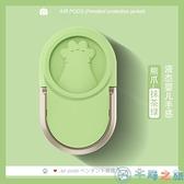 手機可愛多功能創意超薄防摔支架粘貼式指環扣【千尋之旅】