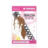 日本Noble 華麗造型編髮器 ◆86小舖 ◆