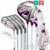 高爾夫球桿 高爾夫球桿 女士 FURY 碳素 全套 高爾夫初學套桿