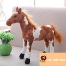 小寵物可愛小馬駒小玩偶禮物公仔玩具布娃娃毛絨【小獅子】