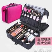 大號多層收納化妝包專業化妝師跟妝箱手提美容工具包紋繡箱大容量  自由角落
