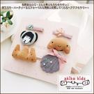 【akiko kids】日本童趣布偶造型兒童髮夾髮圈6件組