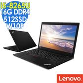 【現貨】Lenovo L590 15吋商用筆電(i5-8265U/16G/512SSD/W10P/ThinkPad/特仕)