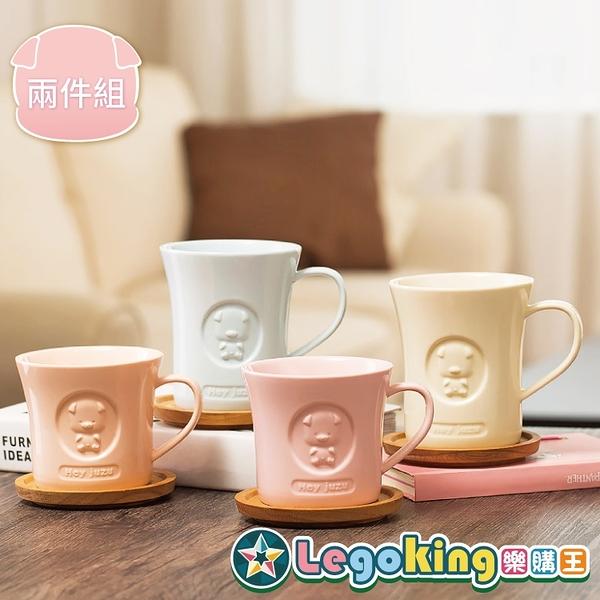 【樂購王】嘿豬豬 台灣獨家代理《兩用杯蓋 馬克杯 2件組》 環保材質 陶瓷杯 彩晶瓷 【B0747】