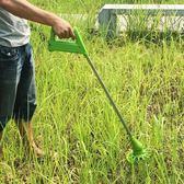 充電式電動割草機打草機鋰電家用除草機小型多功能草坪機igo  格蘭小舖