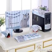 防塵罩 電腦防塵罩正正韓式田園布藝液晶顯示器蓋巾台式蓋布27寸2224寸電腦套  【快速出貨】