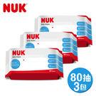 德國NUK-濕紙巾80抽-3入