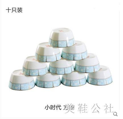 防燙吃飯碗 陶瓷碗碟套裝湯面碗可愛米飯碗家用餐具 aj15188【美鞋公社】