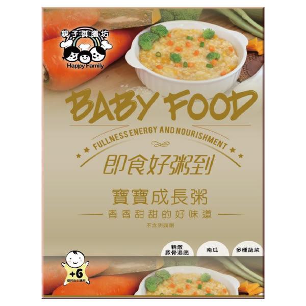 親子御膳坊-寶寶成長粥(150g x 2入)