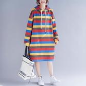彩色條紋連帽洋裝連身裙文藝胖MM顯瘦中長款遮肉長袖衛衣裙子