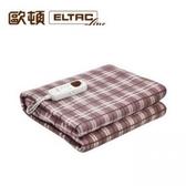 免運費 歐頓 微電腦溫控單人電熱毯/電暖毯/電毯/熱敷毯 EEH-B05S 可水洗贈洗衣網袋一個