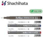 日本 寫吉哈達  EK-235 平面 工業設計 0.5mm 代針筆 不含二甲苯 單色 12支/盒