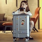 20吋韓版行李箱萬向輪拉桿箱男女 東京衣櫃