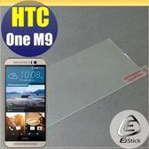 【Ezstick抗藍光】HTC ONE M9 防藍光鏡面鋼化玻璃膜