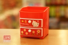 Hello Kitty 凱蒂貓 雙層抽屜筆筒 收納盒 紅 958387