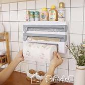 廚房紙巾架捲紙架免打孔創意冰箱側掛架保鮮膜收納架子廚房用紙架特惠下殺