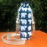 350-500ml杯套通用保溫杯套水杯子套子卡通背帶提繩保護 歐韓流行館