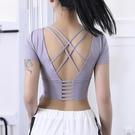 運動背心 帶胸墊性感露背短款運動短袖女緊身露臍網紅瑜伽服上衣健身T恤夏