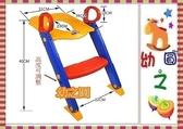 *幼之圓*幼兒專用 馬桶階梯+學習便盆~幼兒成長階段式階梯便器~簡易/學習獨立