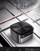 投影機 投影儀堅果J7投影儀家用小型1080P高清無線wifi智慧3D家庭MKS 99一件免運