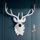 萬聖節狂歡   仿真鹿頭裝飾北歐風格招財鎮宅 家居動物頭壁掛立體墻飾客廳創意  無糖工作室
