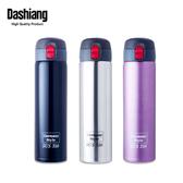 Dashiang-德式真空彈蓋瓶-500ml時尚黑