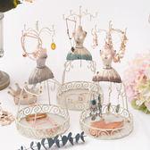 首飾盒復古首飾架歐式項鍊架耳環展示架飾品架擺件鐵籠娃娃道具