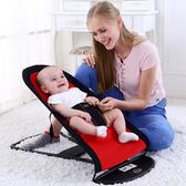 搖椅 嬰兒搖椅搖籃床兒童躺椅安撫椅新生兒小孩搖搖椅寶寶哄睡哄娃神器T 雙11購物節