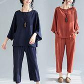 絲 寬鬆顯瘦簡約套裝(上衣+褲子)-大尺碼 獨具衣格