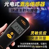 希瑪激光轉速錶數顯轉速計926電機測速器高精度測轉速測速儀AR925 【全館免運】