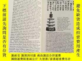 二手書博民逛書店【罕見】古代中國印刷和出版 PRINTING & PUBLISH