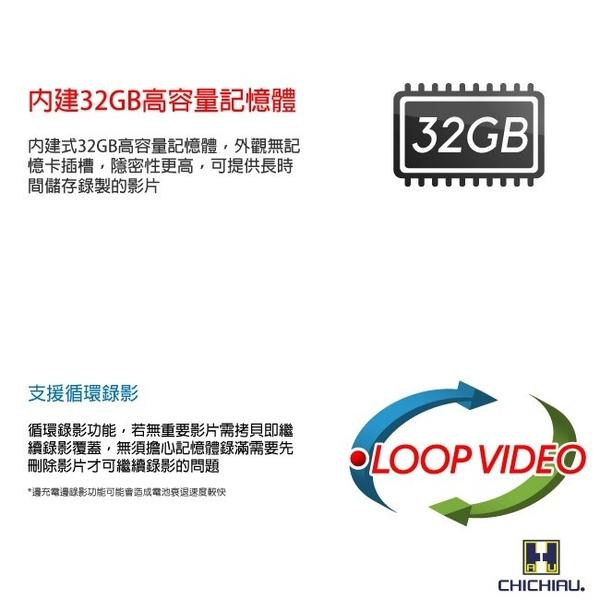【CHICHIAU】1080P 無孔USB隨身碟造型觸摸式開關微型針孔攝影機(32G)@四保