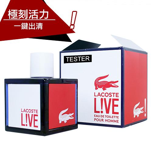 【LACOSTE 鱷魚】LIVE 極刻活力 男性淡香水 100ml (TESTER-環保盒有蓋)
